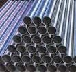 Tubing Carbon Steel (CS)